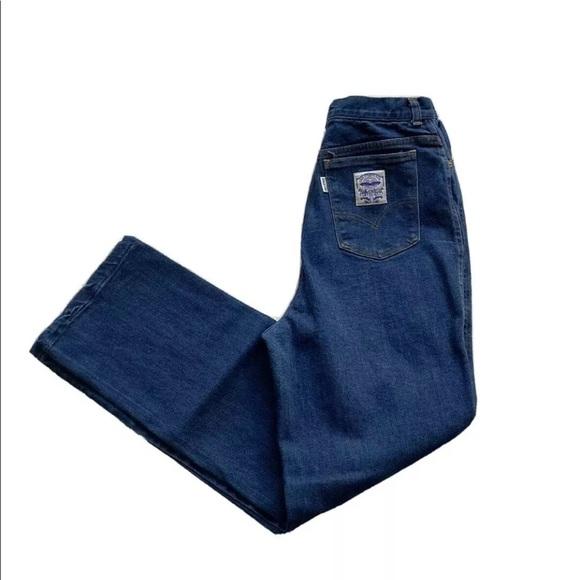 Vintage Levi's 573 Big E Super High Rise Jeans